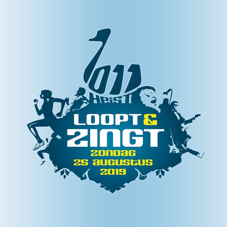 Het logo van de twee evenementen in augustus