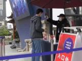 Wuhan krabbelt langzaam op: hier brak in december het coronavirus uit