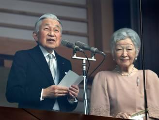 75.000 Japanners vieren 85ste verjaardag keizer Akihito: dankbaar voor bewind zonder oorlog