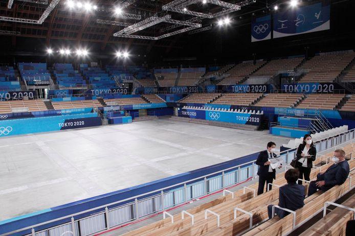 Ariake gymnastics Center
