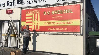 Breugelstadion heet nu officieel 'Achter de Run-Inn'