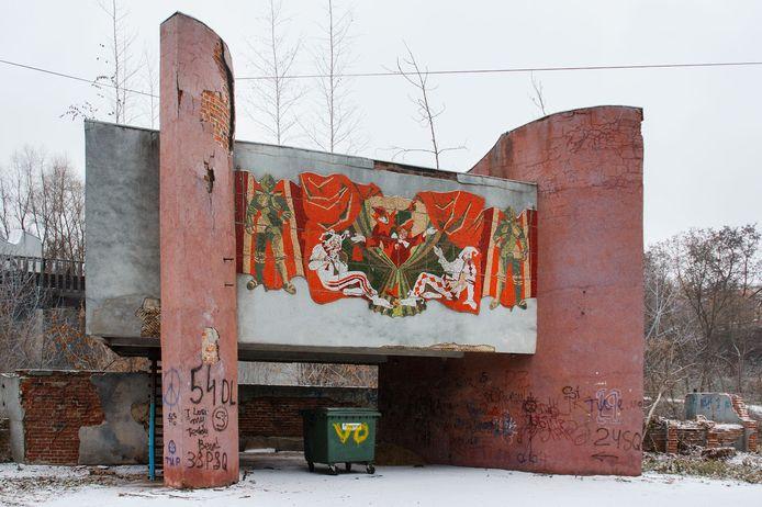De expo 'Children Are Surrounded by Art'  toont ook werk van fotograaf Nikiforov Yevgen, zoals deze 'Summer Theatre'.