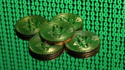 Ook waardedaling bitcoin kan vanaf nu geld opleveren
