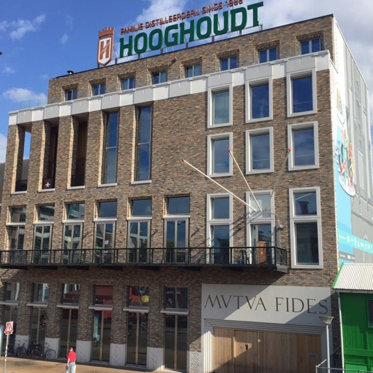 Vindicat-sociëteit in Groningen. Beeld