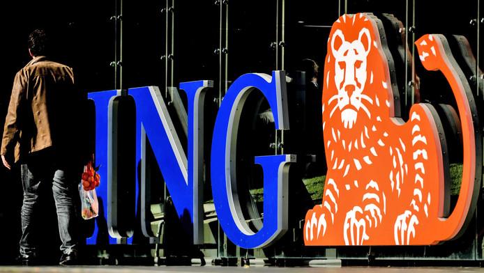 Le siège d'ING à Amsterdam, aux Pays-Bas.