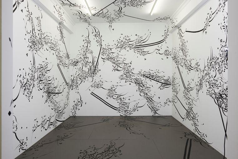 Parastou Forouhar: uit de serie Written Room, Nest, 2018. Beeld Merel Bem.