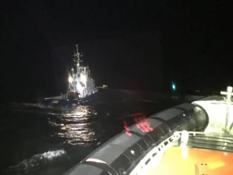 Duitse sleepboot verliest ponton door problemen met roer