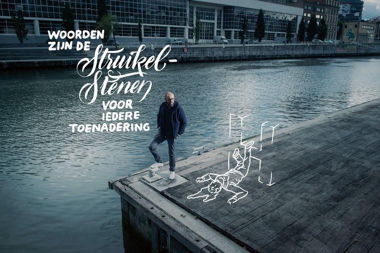 De 10 waarheden van Michael Roskam Beeld Karel Duerinckx / Ship of Fools