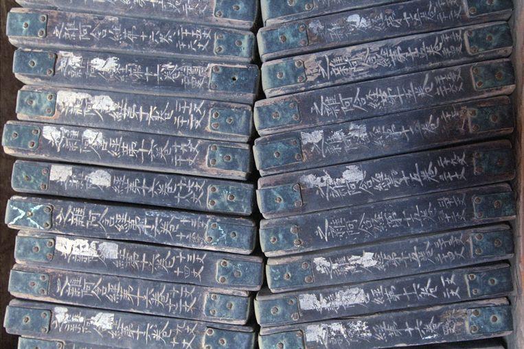 De collectie is geschreven in Hanja, een systeem om Koreaans te schrijven met Chinese karakters. Beeld Sygma via Getty