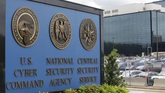 Le siège de la NSA à Fort Meade, Maryland.