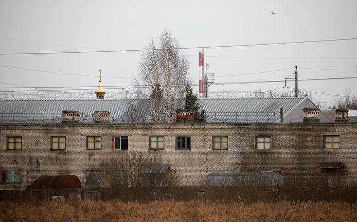 Strafkamp IK-2.