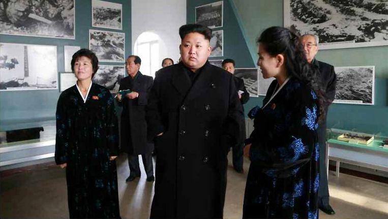 Een ongedateerde foto van Kim Jong-un, vandaag verspreid door het North Korean Central News Agency (KCNA).