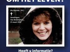 Politie trapt nieuwe aanpak informatie cold cases af in Groningen