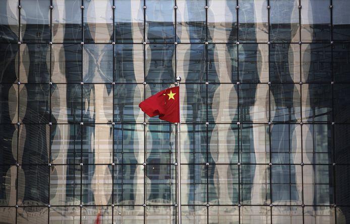 De People's Bank of China (foto) laat weten dat ook buitenlandse bedrijven niet langer cryptotransacties mogen verrichten voor Chinezen.