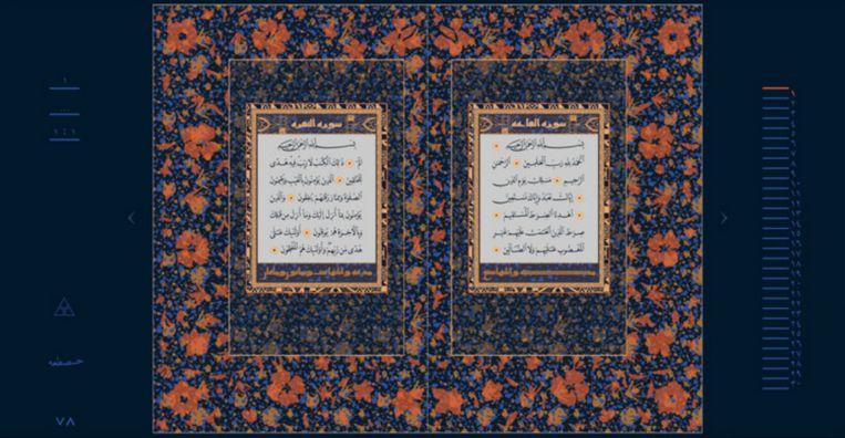 Twee pagina's uit de Koran op mushafmuscat.om Beeld TRBEELD