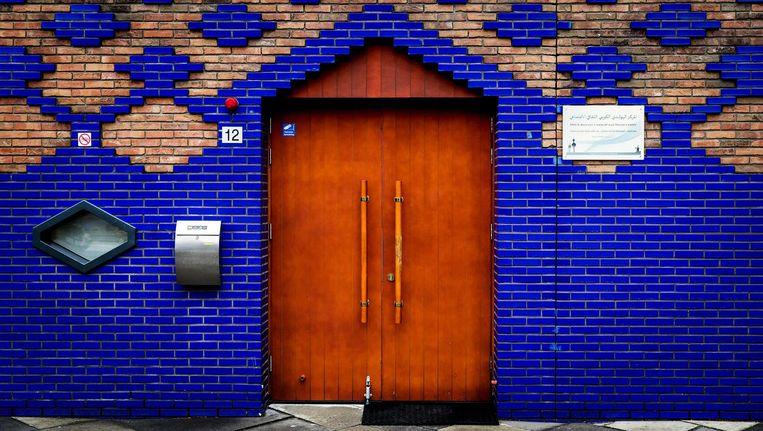 De Blauwe Moskee in West. Beeld anp