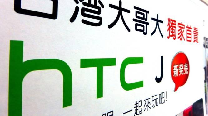 Apple en HTC eindigen langlopende patentenruzie