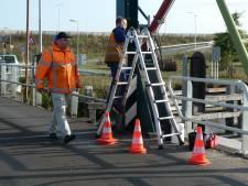 Dungense Brug bij Zuid-Willemsvaart even op slot voor onderhoud