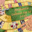 De cultuur bleek veerkrachtig in rampjaar 2020