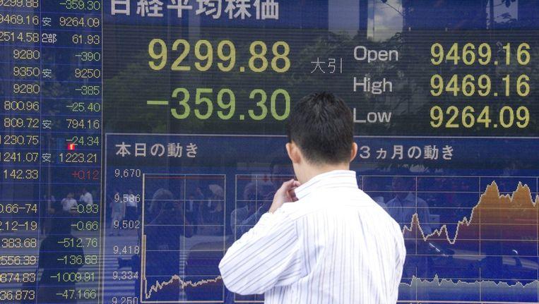 Vandaag is de eerste handelsdag na de historische verlaging van de kredietwaardigheid van de Verenigde Staten. Beeld epa