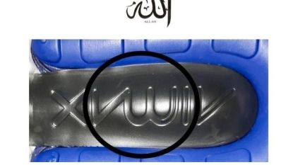 Moslima eist dat Nike deze schoen uit handel haalt, omdat logo Allah zou beledigen