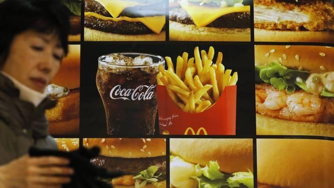 Plastic in kipstukjes McDonald's Japan