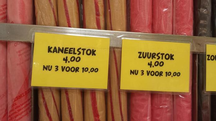De gemeente Nuenen wil met de nieuwe exploitant een contract voor drie tot vijf jaar afsluiten.