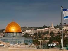 Le Conseil de sécurité vote le statut de Jérusalem