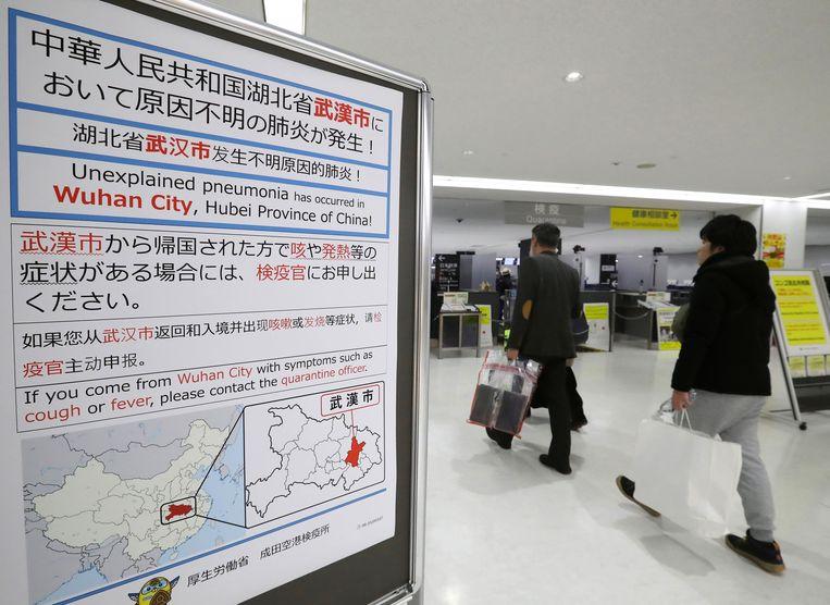 Een quarantaine-controlepunt op de luchthaven van Narita in Japan.