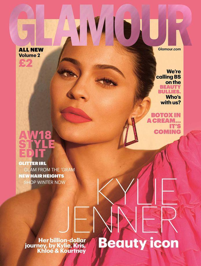 Журнал glamour анастасия тараканова