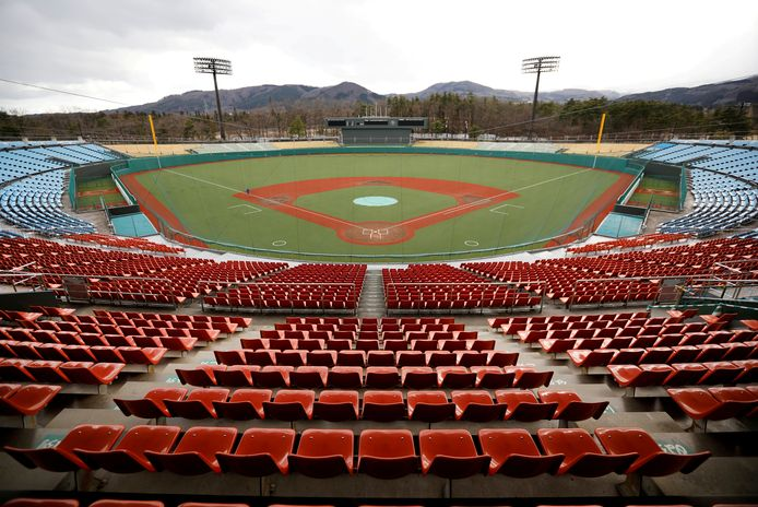 Le Fukushima Azuma Baseball Stadium accueillera les compétitions de softball et baseball durant la quinzaine.