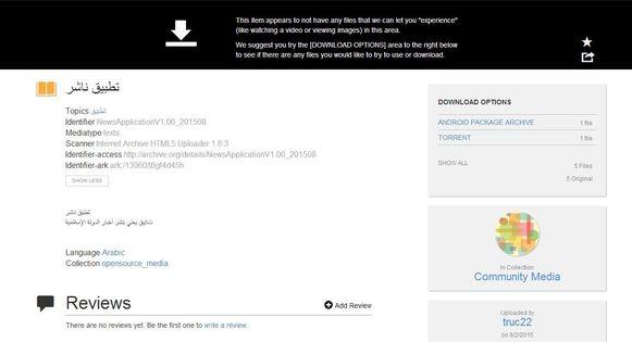 De app circuleert op de website van archive.org