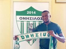 Michel Bakanga uit Arnhem zegt baan en studie op en DUNO vaarwel voor voetbalavontuur op Cyprus