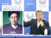 Tokio 2020 ontslaat directeur openingsceremonie vanwege antisemitische grappen