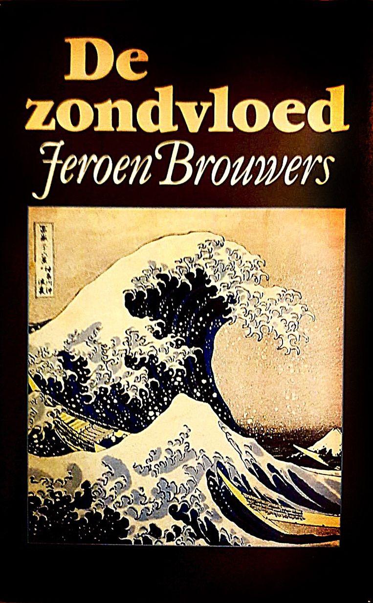 Ontwerp Nico Richter. Uitgeverij De Arbeiderspers, 1988. Beeld De Arbeiderspers