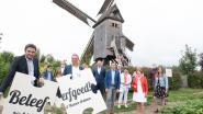 18 gemeenten gieten toeristisch aanbod in gemeenschappelijke website