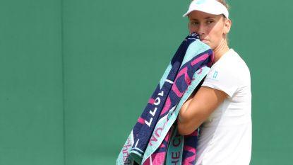 Mertens laat prima kans uit handen glippen en sneuvelt in achtste finale tegen Strycova op Wimbledon