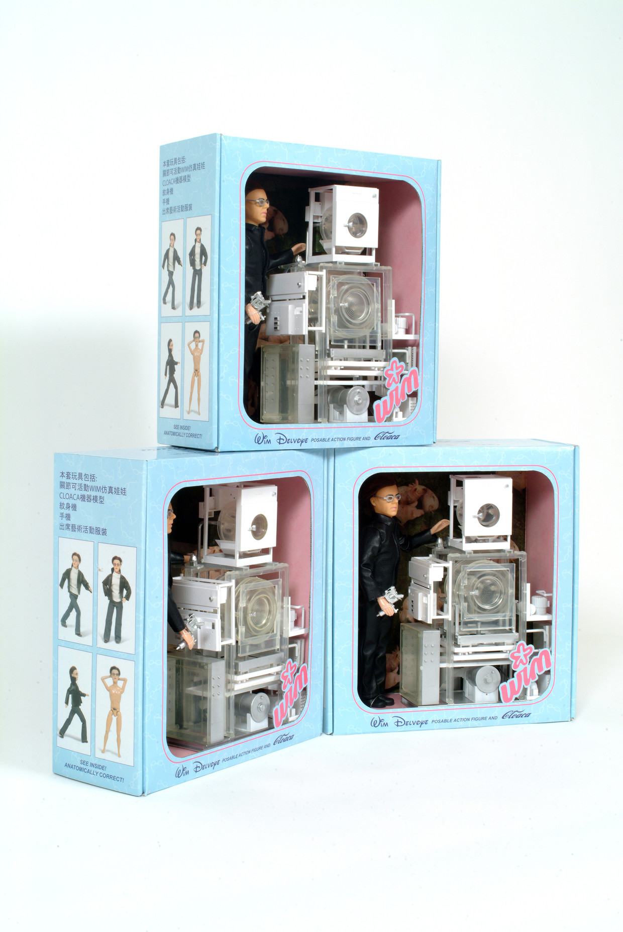 'Action Doll' van Wim Delvoye is een actiefiguurtje van de kunstenaar zelf met zijn 'Cloaca'. Beeld Wim Delvoye
