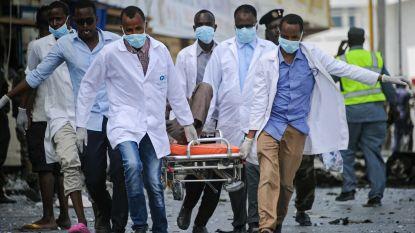 Al-Shabaab pleegt dubbele bomaanslag op ministerie van Binnenlandse Zaken in Mogadishu