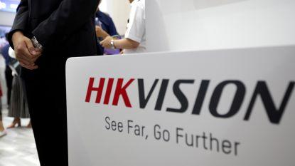 """""""VS wil nog vijf andere Chinese techbedrijven op zwarte lijst"""""""