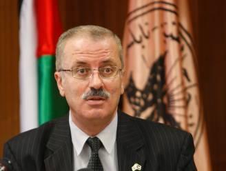 Palestina kreeg maar de helft van de beloofde financiële hulp