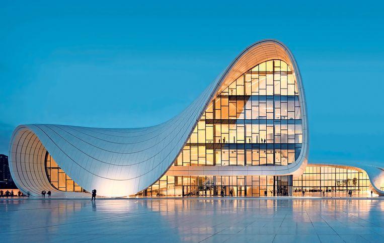 Het cultureel centrum in Bakoe (Azerbeidzjan) Beeld