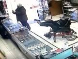 Muet et en fauteuil roulant, il braque un magasin... avec ses pieds