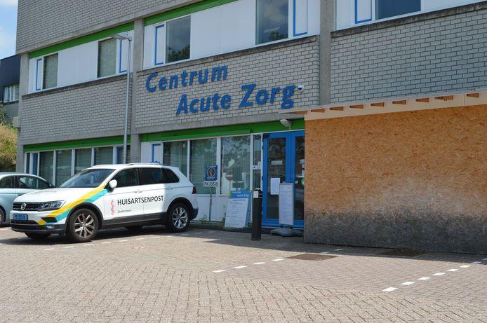 Het Centrum Acute Zorg aan de Brechtzijde.