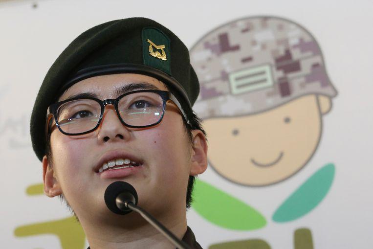 Byun Hui-su tijdens een persconferentie in 2020. Beeld AP
