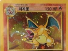 """Il tente d'échanger son appartement contre une carte Pokémon: """"Il n'en existe que cinq exemplaires similaires dans le monde"""""""