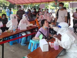 Chinese metropool Xiamen in lockdown na nieuwe uitbraak van COVID-19