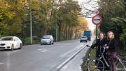 Vlaamse regering investeert meer dan 5 miljoen euro voor verbreding fietspad Antwerpsesteenweg