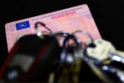 Bulgaarse zonder rijbewijs van de weg geplukt in Rijsbergen