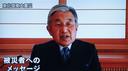 Keizer Akihito spreekt de natie toe. Hij is diep bezorgd over de nucleaire crisis.